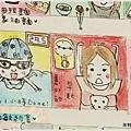 米特,味玩待敘部落格 © MEAT76|2013【手繪畫畫練習本】2013-05 米特手帳日記005.jpg