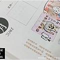 米特,味玩待敘部落格 © MEAT76|2013【手繪畫畫練習本】2013-06|米特手帳日記001.jpg