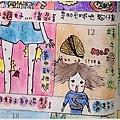 米特,味玩待敘部落格 © MEAT76|2013【手繪畫畫練習本】2013-06|米特手帳日記005.jpg