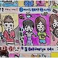 米特,味玩待敘部落格 © MEAT76|2013【手繪畫畫練習本】2013-06|米特手帳日記006.jpg