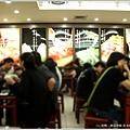 米特,味玩待敘部落格 © MEAT76|2013【台北松山】|角子虎水餃館|美食推薦餐廳食記|民權大橋下的港式點心小吃食006.jpg