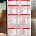 米特,味玩待敘部落格 © MEAT76|2013【台北松山】|角子虎水餃館|美食推薦餐廳食記|民權大橋下的港式點心小吃食007.jpg