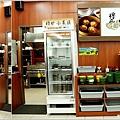 米特,味玩待敘部落格 © MEAT76|2013【台北松山】|角子虎水餃館|美食推薦餐廳食記|民權大橋下的港式點心小吃食005.jpg