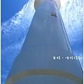 米特,味玩待敘部落格 © MEAT76|2011【台東綠島。遊記】燈塔潟湖|那一年我們一起上燈塔下潟湖,沉浸在碧海藍天的詩篇中005.jpg