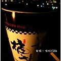 米特,味玩待敘部落格 © MEAT76|2012|美食記錄【宜蘭‧員山】橘子咖啡 gama|簡餐咖啡運動餐廳|遼闊夜景趕跑壞心情,浪漫約會去012.jpg