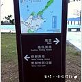 米特,味玩待敘部落格 © MEAT76|2013-07-14【旅遊紀錄】新北。萬里|龜吼漁港|海邊景觀區|台北難得的清澈海域,親近大海零距離。006.jpg