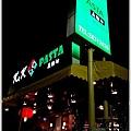 米特,味玩待敘部落格 © MEAT76|2013-07-20*新開幕*【東湖‧義大利麵下午茶】台北內湖|捷運葫洲站|K&K義麵坊|簡單小巧實在,就像回到家 (免費wifi)002.jpg
