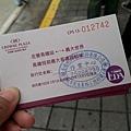 2013-06-22-6【親戚】高雄義大遊樂園旅遊 Day1 © 米特,味玩待敘-042.jpg