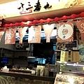 2013-06-22-6【親戚】高雄義大遊樂園旅遊 Day1 © 米特,味玩待敘-093.jpg