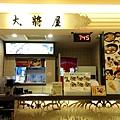 2013-06-22-6【親戚】高雄義大遊樂園旅遊 Day1 © 米特,味玩待敘-094.jpg