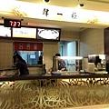 2013-06-22-6【親戚】高雄義大遊樂園旅遊 Day1 © 米特,味玩待敘-097.jpg