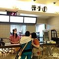 2013-06-22-6【親戚】高雄義大遊樂園旅遊 Day1 © 米特,味玩待敘-098.jpg
