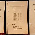 米特,味玩待敘部落格 © MEAT76|2012-05-23【內湖|咖啡簡餐】台北捷運文德站食記 [wifi網路插座]|be be cafe 貝貝咖啡|雜貨風的悠閒碧湖畔,咖啡與設計藝享空間。020菜單.jpg
