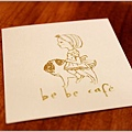 米特,味玩待敘部落格 © MEAT76|2012-05-23【內湖|咖啡簡餐】台北捷運文德站食記 [wifi網路插座]|be be cafe 貝貝咖啡|雜貨風的悠閒碧湖畔,咖啡與設計藝享空間。029.jpg