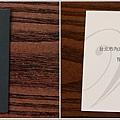 米特,味玩待敘|部落格 © MEAT76|2013-09-08-7【內湖 × 咖啡 午茶 簡餐】瓦法奇朵 Waffogato [wifi 插座]|台北捷運西湖站餐廳|童趣小空間與暖光的悠逸初會029.jpg