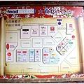 米特,味玩待敘|部落格 © MEAT76|2013-09-15-7 【台北中山大直|美食街】VIV CUP|可麗餅×芋包芋|大食代食神大選|捷運劍南路站|穿梭時空的復古懷舊與美食間的五感邂逅003.jpg