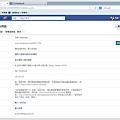 米特,味玩待敘|部落格© MEAT76|2013【教學】Facebook粉絲團縮短網址設定及更改002.jpg