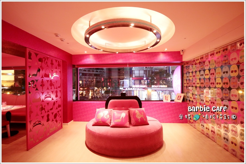 米特,味玩待敘|部落格 © MEAT76|2013-11-26-2【東區|芭比時尚主題餐廳】Barbie CAFE|台北大安捷運忠孝復興食記|女孩內心的芭比世界,浪漫的粉紅約會004.jpg