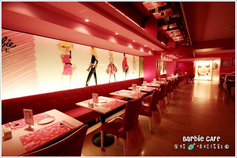 米特,味玩待敘|部落格 © MEAT76|2013-11-26-2【東區|芭比時尚主題餐廳】Barbie CAFE|台北大安捷運忠孝復興食記|女孩內心的芭比世界,浪漫的粉紅約會008.jpg