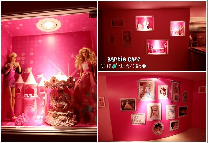 米特,味玩待敘|部落格 © MEAT76|2013-11-26-2【東區|芭比時尚主題餐廳】Barbie CAFE|台北大安捷運忠孝復興食記|女孩內心的芭比世界,浪漫的粉紅約會014.jpg