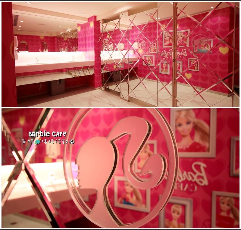 米特,味玩待敘|部落格 © MEAT76|2013-11-26-2【東區|芭比時尚主題餐廳】Barbie CAFE|台北大安捷運忠孝復興食記|女孩內心的芭比世界,浪漫的粉紅約會015.jpg
