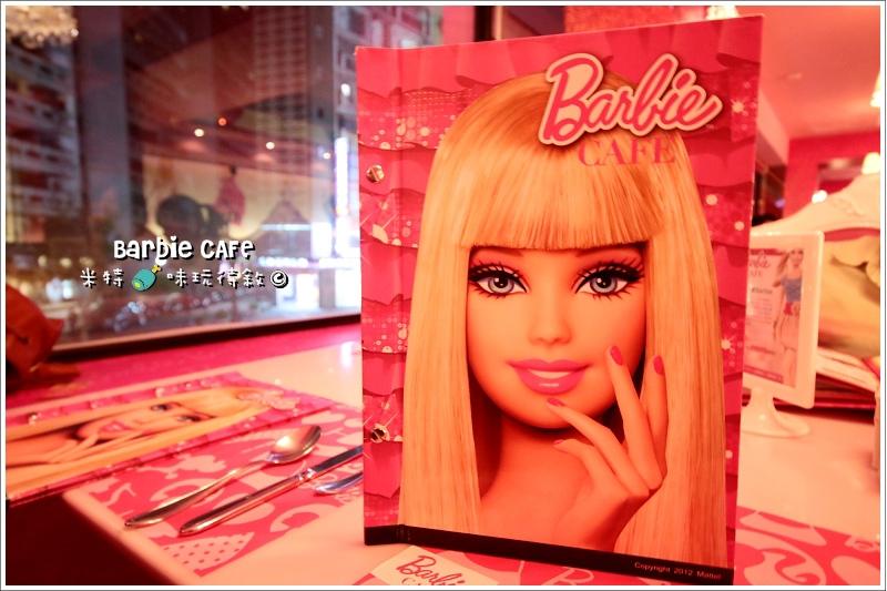 米特,味玩待敘|部落格 © MEAT76|2013-11-26-2【東區|芭比時尚主題餐廳】Barbie CAFE|台北大安捷運忠孝復興食記|女孩內心的芭比世界,浪漫的粉紅約會016.jpg