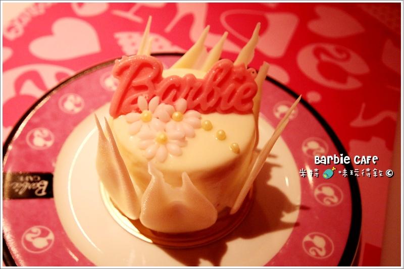 米特,味玩待敘|部落格 © MEAT76|2013-11-26-2【東區|芭比時尚主題餐廳】Barbie CAFE|台北大安捷運忠孝復興食記|女孩內心的芭比世界,浪漫的粉紅約會029.jpg