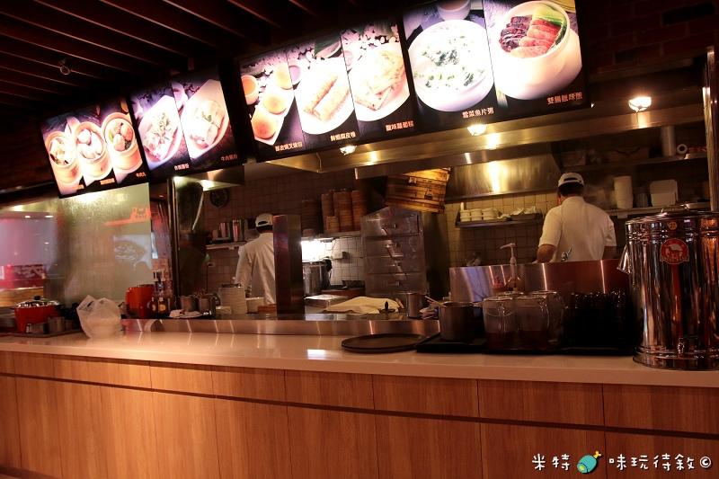 米特,味玩待敘|部落格 © MEAT76|2014-03-07-5|[NEW] 2014新開幕【台北食記】点心|東區忠孝敦化站中式餐廳|各式精緻點心,外帶及夜貓族的美味小食好夥伴005.jpg
