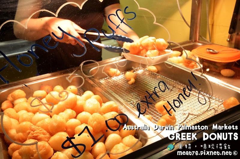米特,味玩待敘|部落格 © MEAT76台灣部落客【澳洲食記|夜市】達爾文.帕瑪斯頓|Greek Donuts|希臘甜甜圈之蜂蜜泡芙,甜滋滋的紮實軟密感|Australia Darwin Palmaston Market - Dining Brief - Market 001.jpg