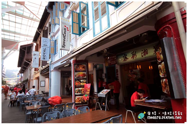 米特,味玩待敘|部落格 © MEAT76|台灣美食旅遊部落客|2014-03-14-5【新加坡牛車水。住宿】Royal Hostel|青年旅館|適合背包客的大空間便宜選擇 → 快鐵牛車水站 NE4 Chinatown Singapore004.png