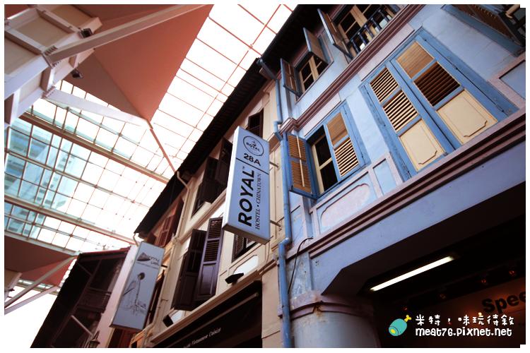 米特,味玩待敘|部落格 © MEAT76|台灣美食旅遊部落客|2014-03-14-5【新加坡牛車水。住宿】Royal Hostel|青年旅館|適合背包客的大空間便宜選擇 → 快鐵牛車水站 NE4 Chinatown Singapore005.png