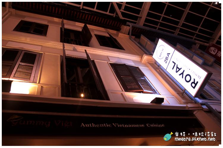 米特,味玩待敘|部落格 © MEAT76|台灣美食旅遊部落客|2014-03-14-5【新加坡牛車水。住宿】Royal Hostel|青年旅館|適合背包客的大空間便宜選擇 → 快鐵牛車水站 NE4 Chinatown Singapore006.png