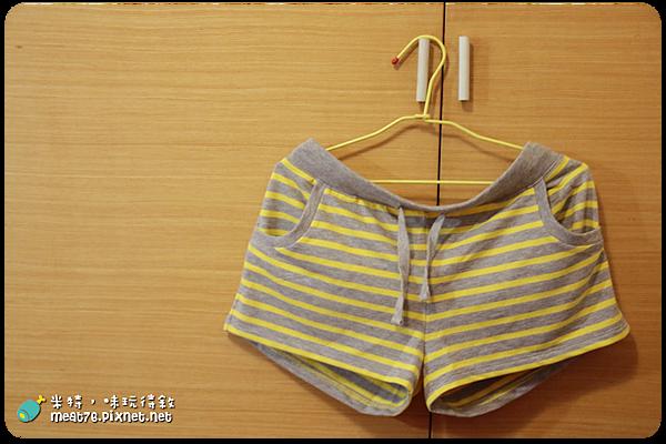 【懷孕生活】 穿著篇|米特的媽咪孕婦裝分享2014-09-16-2-01.png