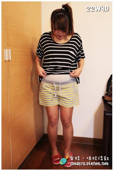 【懷孕生活】 穿著篇|米特的媽咪孕婦裝分享2014-09-16-2-05.png