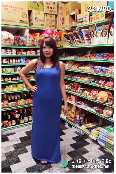 【懷孕生活】 穿著篇|米特的媽咪孕婦裝分享2014-09-18-4-01.png