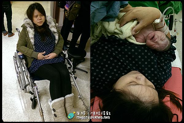 米特,味玩待敘|部落格 © MEAT76|台灣美食旅遊親子部落客|2014-12-06-6【媽媽寶寶】分娩自然生產紀錄|康寧醫院尹長生醫師|就這麼五分鐘,牛奶糖蹦出來了!001.png