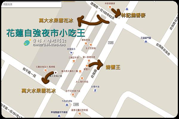 就愛台灣味2015-06-11-001.png