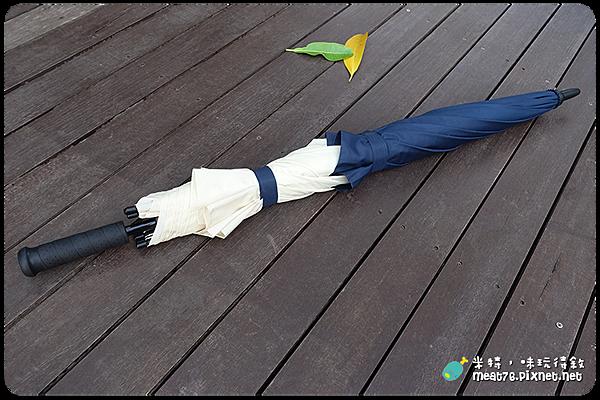 米特,味玩待敘|部落格 © MEAT76|台灣美食旅遊親子部落客|2015-06-09-5|MIT【生活好物】嘉雲製傘 × 雙層抗風高爾夫傘|風大雨大就是不開花,雨傘界的台灣之光、乃傘中之霸!002.png
