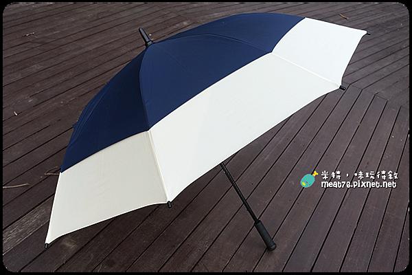 米特,味玩待敘|部落格 © MEAT76|台灣美食旅遊親子部落客|2015-06-09-5|MIT【生活好物】嘉雲製傘 × 雙層抗風高爾夫傘|風大雨大就是不開花,雨傘界的台灣之光、乃傘中之霸!004.png