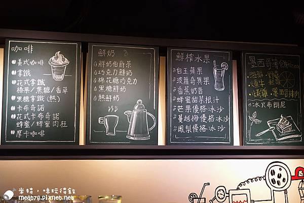 米特,味玩待敘部落格 © MEAT76|2015-10-02-5食【台北內湖科學園區。早午餐咖啡】我食|自在溫馨的義大利麵小酌館,多款奧地利進口啤酒!015.jpg
