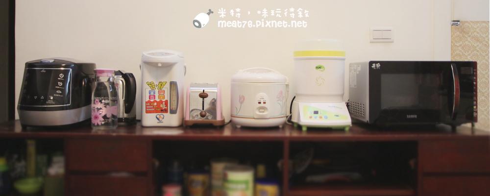 米特,味玩待敘部落格©MEAT76|2015-12-12-6【寶寶食譜實驗室】Vito多功能料理麵包機|一機多用懶人料理幫手寶寶也能吃的無蛋版吐司幼兒版起司蛋糕Vito家用榨油機002.jpg