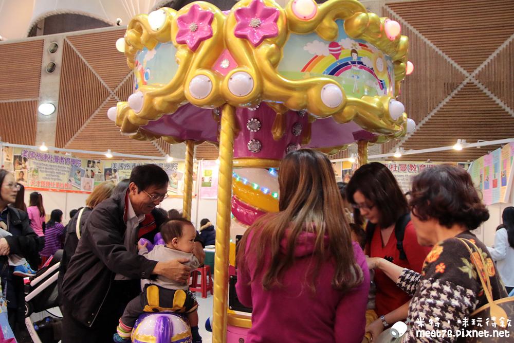米特,味玩待敘部落格©MEAT76|2015-11-28-6【寶寶活動】小寶寶爬行大賽|2015五股嬰兒與孕媽咪用品展暨兒童博覽會|羕羕的第一場爬行大賽008.jpg