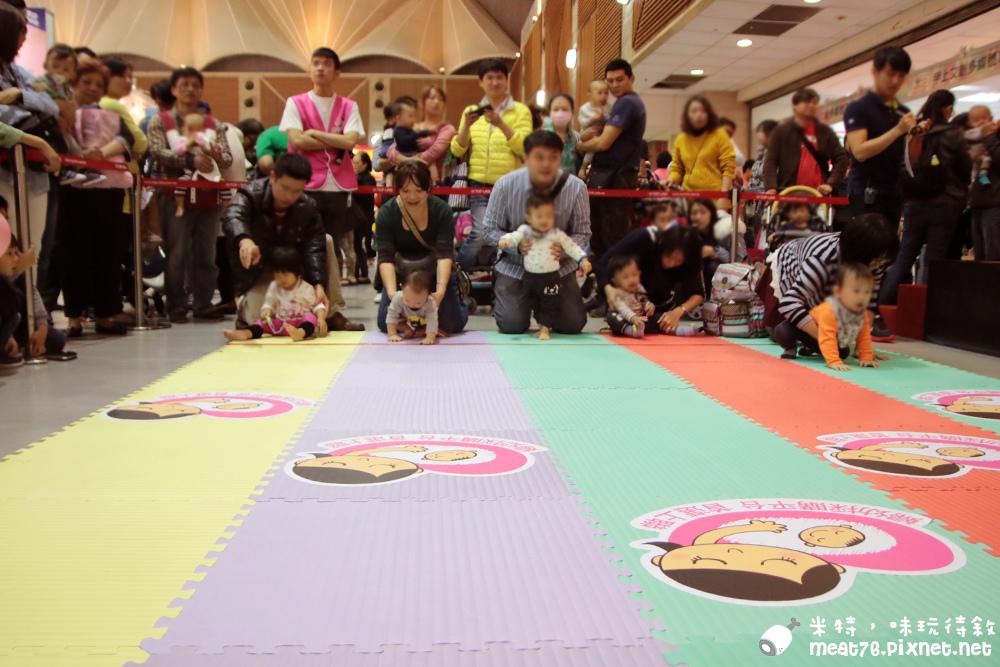 米特,味玩待敘部落格©MEAT76|2015-11-28-6【寶寶活動】小寶寶爬行大賽|2015五股嬰兒與孕媽咪用品展暨兒童博覽會|羕羕的第一場爬行大賽015.jpg