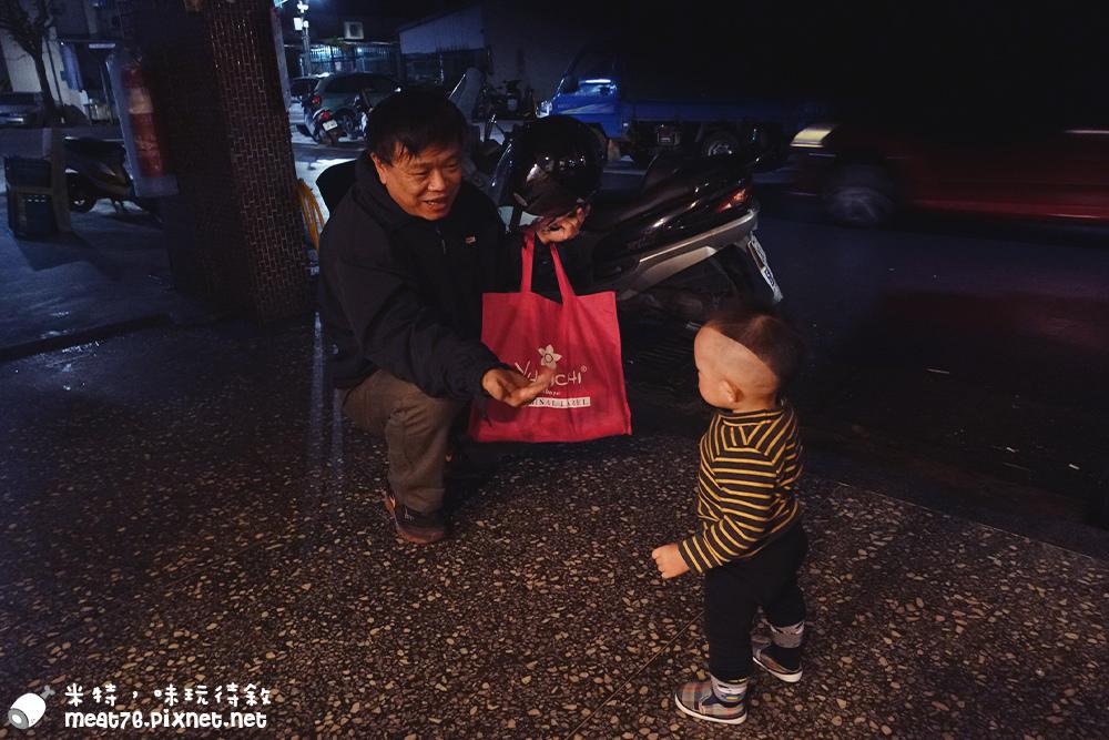 米特,味玩待敘台灣美食親子部落客©MEAT76|2016-02-06-6【羕羕大條代誌】人生第一次剪頭髮✎1Y1M26D-027.jpg