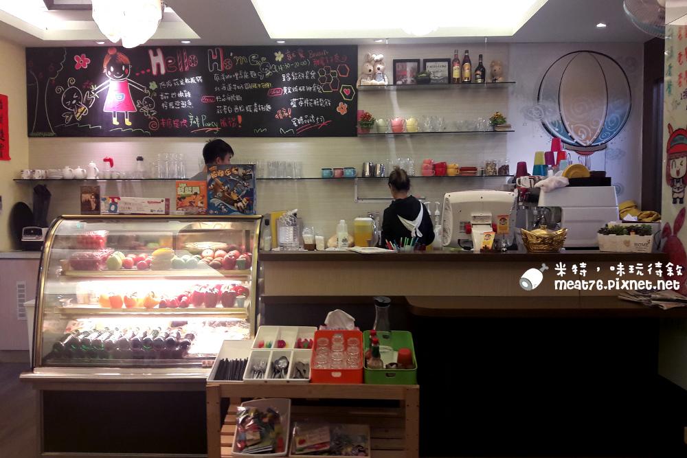 米特,味玩待敘台灣美食親子部落客©MEAT76|2016-03-13-7|【台北內湖。友善親子餐廳】Ho'me廚房|平價多元的複合式餐廳,爸媽遛小孩、同學玩桌遊 捷運西湖站 羕1Y3M7D-007.jpg
