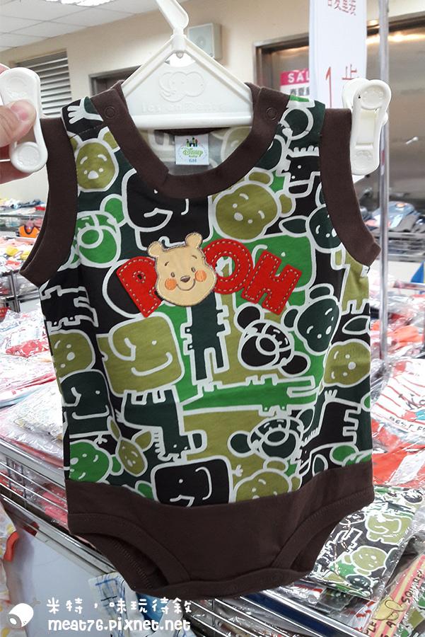 米特,味玩待敘台灣美食親子部落客©MEAT76|2016-03-24-4【台北內湖。麗嬰房總部特賣會】2016324~329 可愛冬裝大出清,四季嬰寶童裝皆有~ 羕1Y3M18D-012.jpg