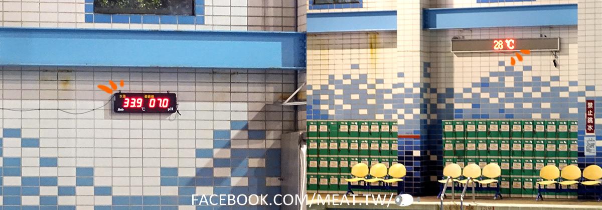 米特,味玩待敘台灣美食親子部落客©MEAT76|2015-09-12-6【羕羕游泳池初體驗】台北內湖焚化爐游泳池 #羕9m6d-007.jpg