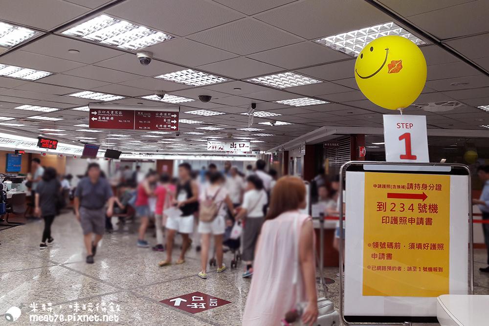 米特味玩待敘台灣美食親子部落客©MEAT76|2016-08-10-3【嬰兒小孩辦護照流程分享教學】羕羕1y8m護照辦理闖關紀錄,親自至外交部辦理護照方法 (0~14歲首次申辦護照)006.jpg
