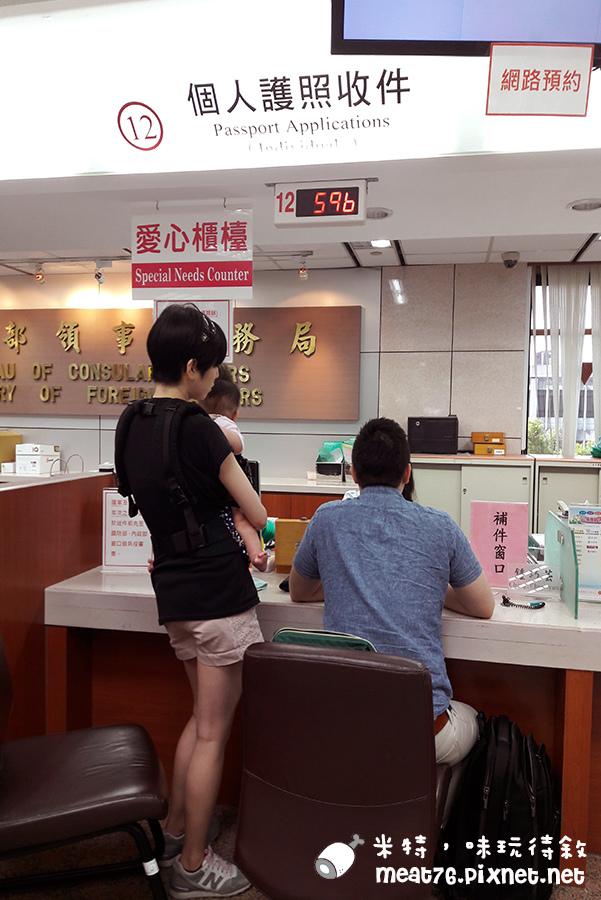 米特味玩待敘台灣美食親子部落客©MEAT76|2016-08-10-3【嬰兒小孩辦護照流程分享教學】羕羕1y8m護照辦理闖關紀錄,親自至外交部辦理護照方法 (0~14歲首次申辦護照)013.jpg