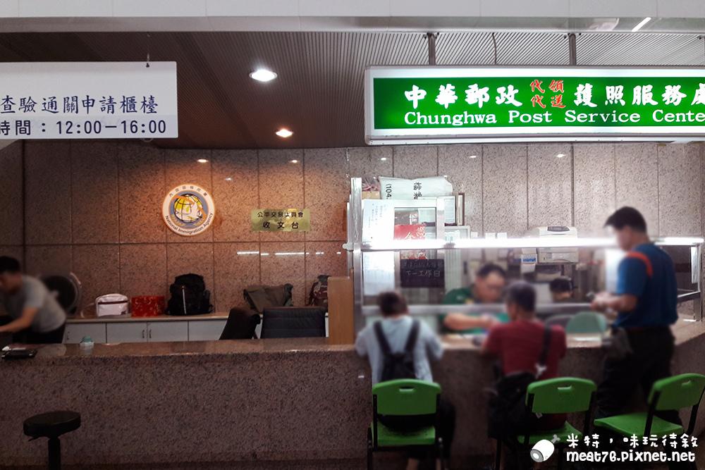 米特味玩待敘台灣美食親子部落客©MEAT76|2016-08-10-3【嬰兒小孩辦護照流程分享教學】羕羕1y8m護照辦理闖關紀錄,親自至外交部辦理護照方法 (0~14歲首次申辦護照)020.jpg
